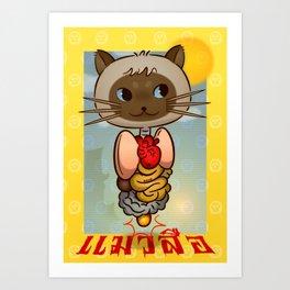 thai ghost cat Art Print
