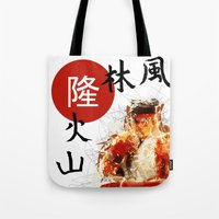 street fighter Tote Bags featuring Street Fighter II - Ryu by Carlo Spaziani