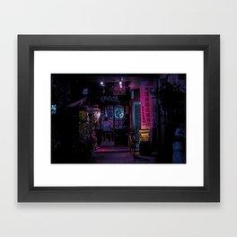 Tokyo Nights / Midnight Diner / Liam Wong Framed Art Print