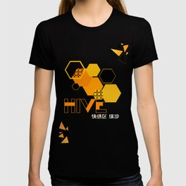 deus ex human evolution hive T-shirt
