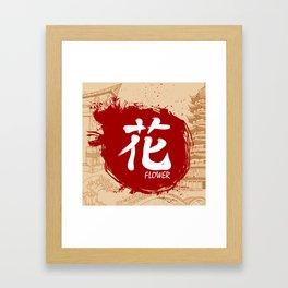 Japanese kanji - Flower Framed Art Print