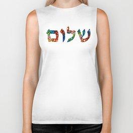 Shalom 10 - Jewish Hebrew Peace Letters Biker Tank