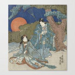 Jo and Uba - Japanese Art Canvas Print