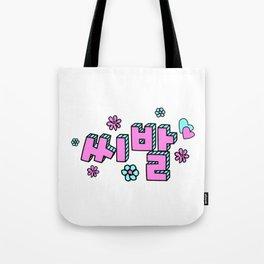 씨발 Cute Tote Bag