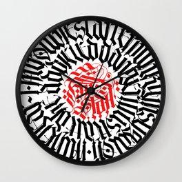 Calligraphy - Firestart Wall Clock