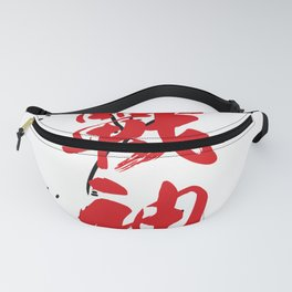 God of Fighting Fanny Pack