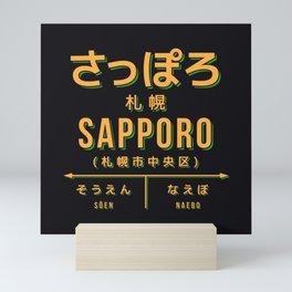 Vintage Japan Train Station Sign - Sapporo Hokkaido Black Mini Art Print