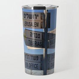 240km to Jerusalem Travel Mug