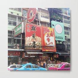Bangkok Chinatown (urban, metropolitan) Metal Print
