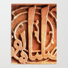 Carved in Stone Poster