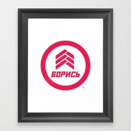 60p Logo Framed Art Print