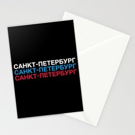 SAINT-PETERSBURG Russian Flag Stationery Cards
