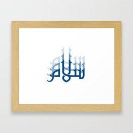 Salaam. Framed Art Print