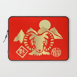 Year of the Ram Gold and Red Laptop Sleeve