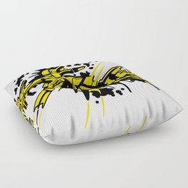 Akivi Floor Pillow