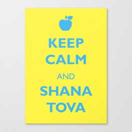 Shana Tova Canvas Print