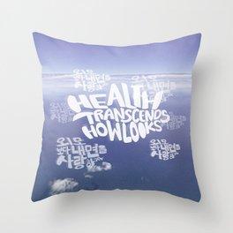 Health Transcends – Lavender Throw Pillow