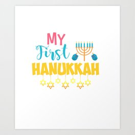 My First Hanukkah Cute for Chanukkah Art Print