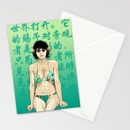 World Opens Up Stationery Cards