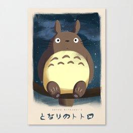 Miyazaki's My Neighbor Canvas Print