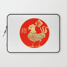Year of the Rooster Gold and Red Laptop Sleeve
