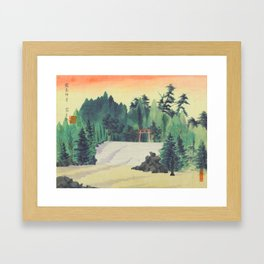 Tokuriki Tomikichiro Scenes of Sacred Places and Historic Landmarks Kirishima Jingu Shrine Japanese Framed Art Print