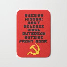 Russian Wisdom Bath Mat