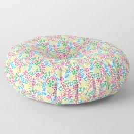 Free Tibet Party Floor Pillow