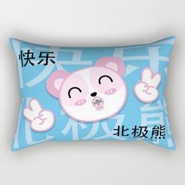 Happy Polar Bear Rectangular Pillow