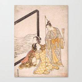 Minamoto Canvas Print