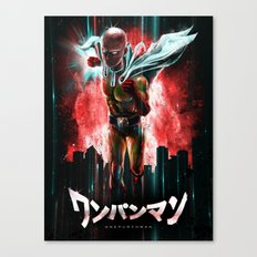 The Epic Hero Just for Fun Canvas Print