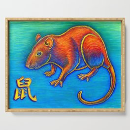 Chinese Zodiac Year of the Rat Serving Tray