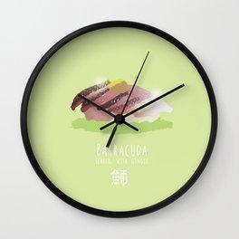 Barracuda Sushi Wall Clock