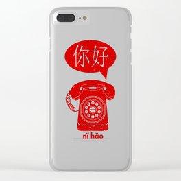 Ni Hao Telephone Clear iPhone Case