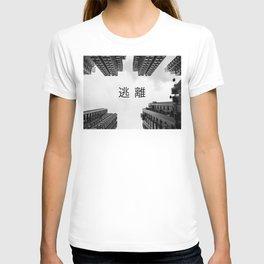 Escape. Looking up in Mong Kok, Hong Kong T-shirt