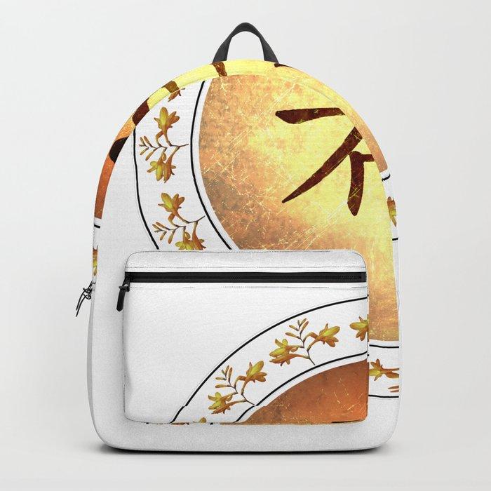 Hope Mandala Backpack