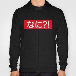 Nani?! Japanese T-Shirt Hoody