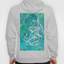 The Most Merciful الرحيم Arabic Calligraphy Hoody