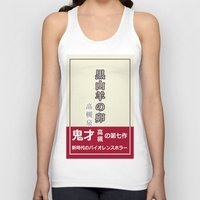 tokyo ghoul Tank Tops featuring Black Goat's Egg from Tokyo Ghoul by davzoku