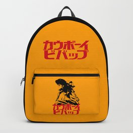 001 Cowboy Bebop Trio Backpack