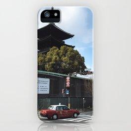Kyoto Street iPhone Case