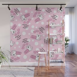 Cat Lovers Dream Wall Mural