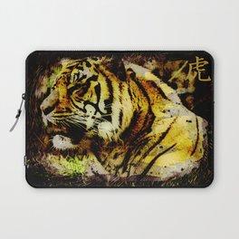 Wild Tiger Artwork Laptop Sleeve