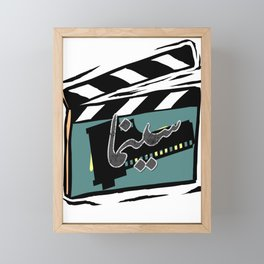 cinema ,Film strip   Camera   Film roll   Film camera   Film reel   Film icon   Video Framed Mini Art Print