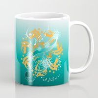 music notes Mugs featuring Music Notes  by HK Chik