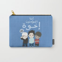 Muslims are Brothers Carry-All Pouch