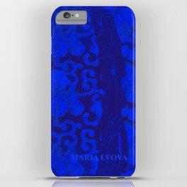 mon jardin bleu iPhone Case