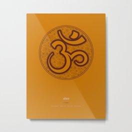 Om Mandala Metal Print