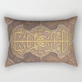 An inscription of history Rectangular Pillow