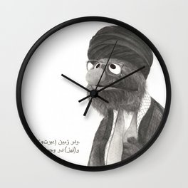 And on the earth are signs for the certain, and in yourselves. Then will you not see? Wall Clock